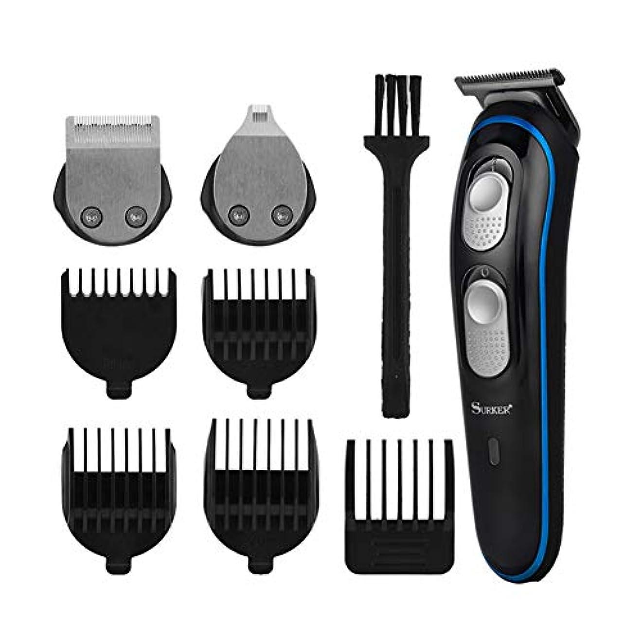 精査する品揃え野菜バリカン3で1電気低ノイズヘアトリマー男性用グルーミング精密モデリングdiyヘアカッターヘア切断機