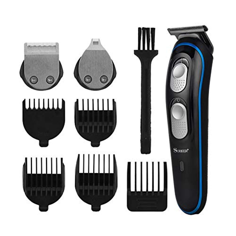 誤解する大邸宅ペットバリカン3で1電気低ノイズヘアトリマー男性用グルーミング精密モデリングdiyヘアカッターヘア切断機