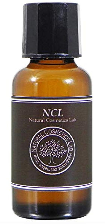 極めて重要な公式異常なエッセンシャルオイル NCL グレープフルーツ 60ml 業務用