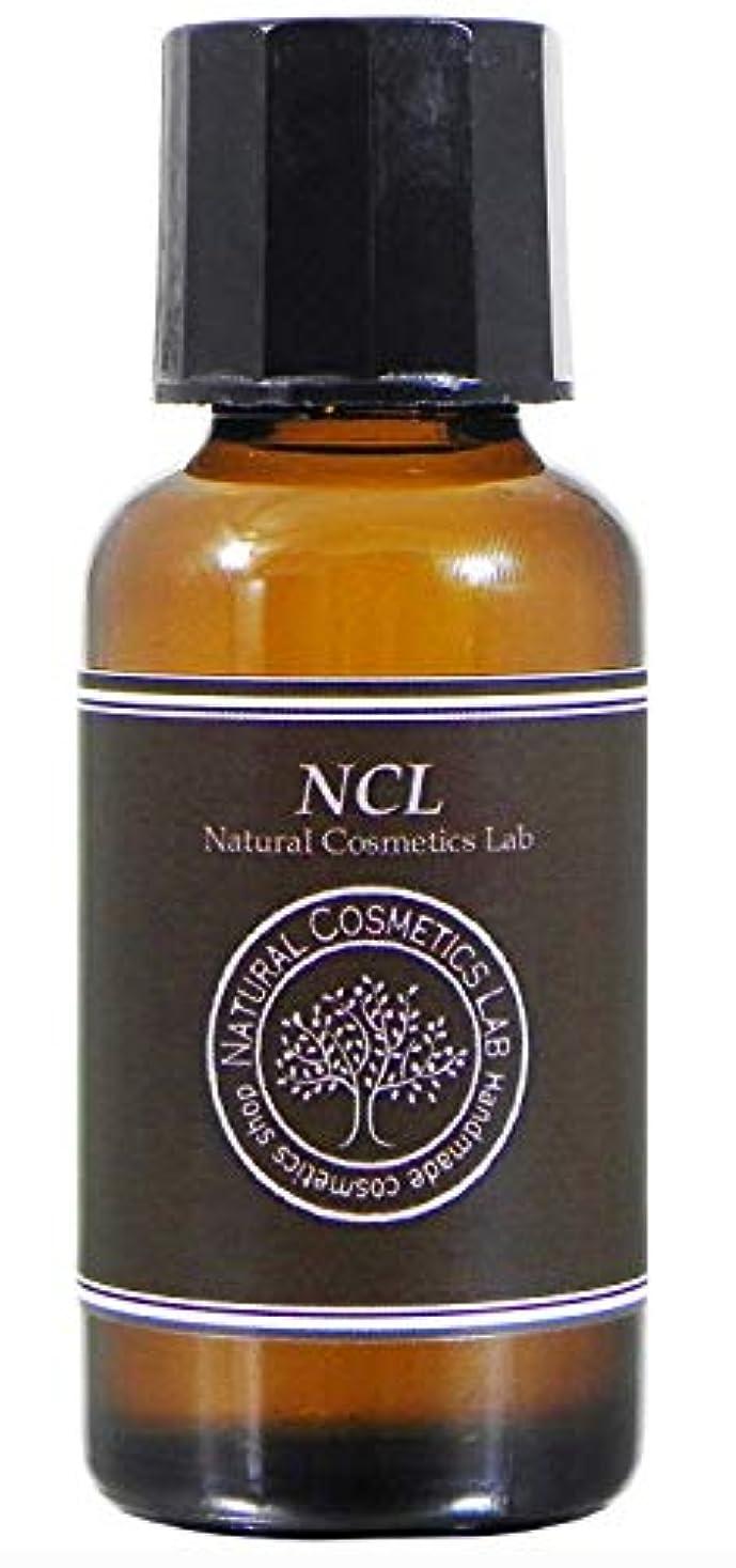 ローズゼラニウム 60ml エッセンシャルオイル NCL