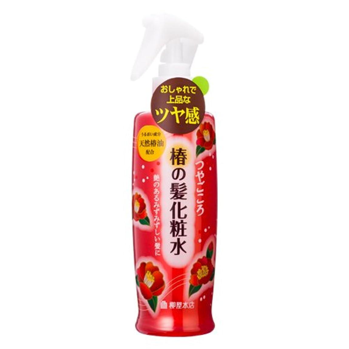 ぶどう農夫ゲートウェイつやごころ 椿の髪化粧水250ml