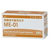 ディスポ舌圧子(木製) ME-01(100枚入)