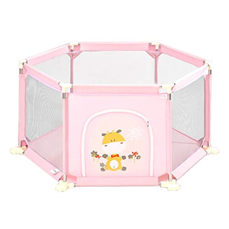 ベビーサークル, 6パネルプラスチック製ベビープレイヤード、幼児用ポータブルアンチロールオーバプレイ、キッズセーフティアクティビティセンター - 高さ67cm (色 : Pink, サイズ さいず : Style2)