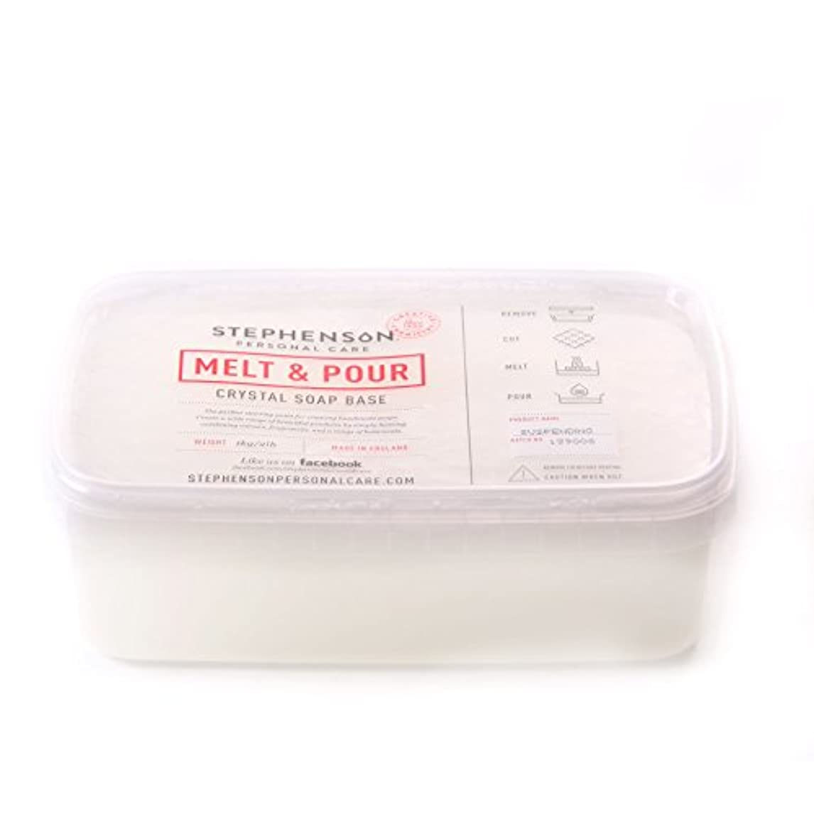 各才能おじいちゃんMelt and Pour Soap Base Suspension - 1Kg