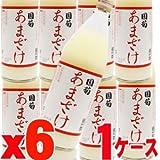 国菊甘酒 あまざけ(甘酒)ノンアルコール 900ml×6本(1ケース) 4905676080201-6