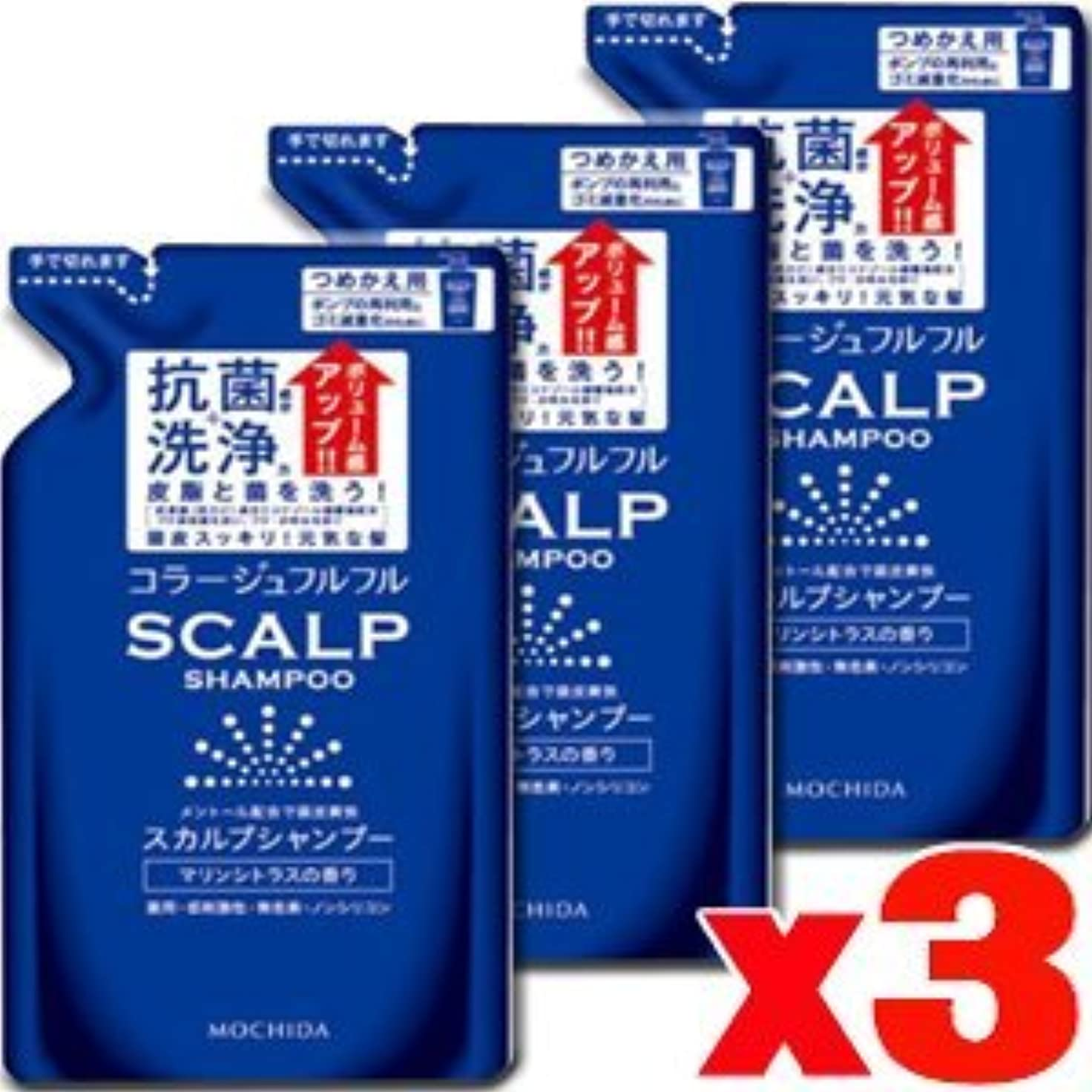 【詰替えx3個】コラージュフルフル スカルプシャンプーマリンシトラスの香り 詰替え260mlx3個(4987767660462-3)