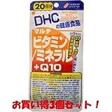 DHC マルチビタミン/ミネラル+Q10 20日分 100粒(お買い得3個セット)