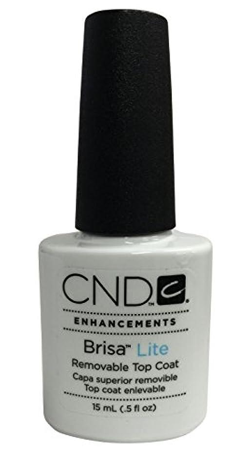コンサート計算可能同級生CND Brisa Lite(ブリザライト) トップコート 15ml