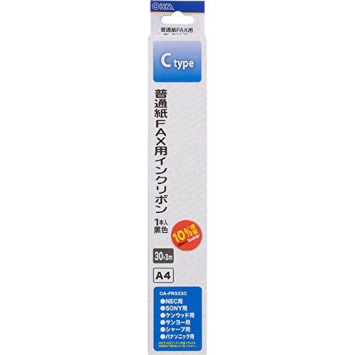 FAX インクリボン C OA-FRS33C