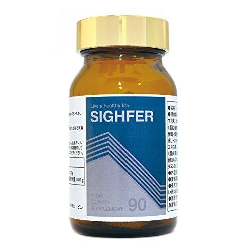 サイファー 男性 サプリメント 亜鉛 マカ シトルリン SIGHFER