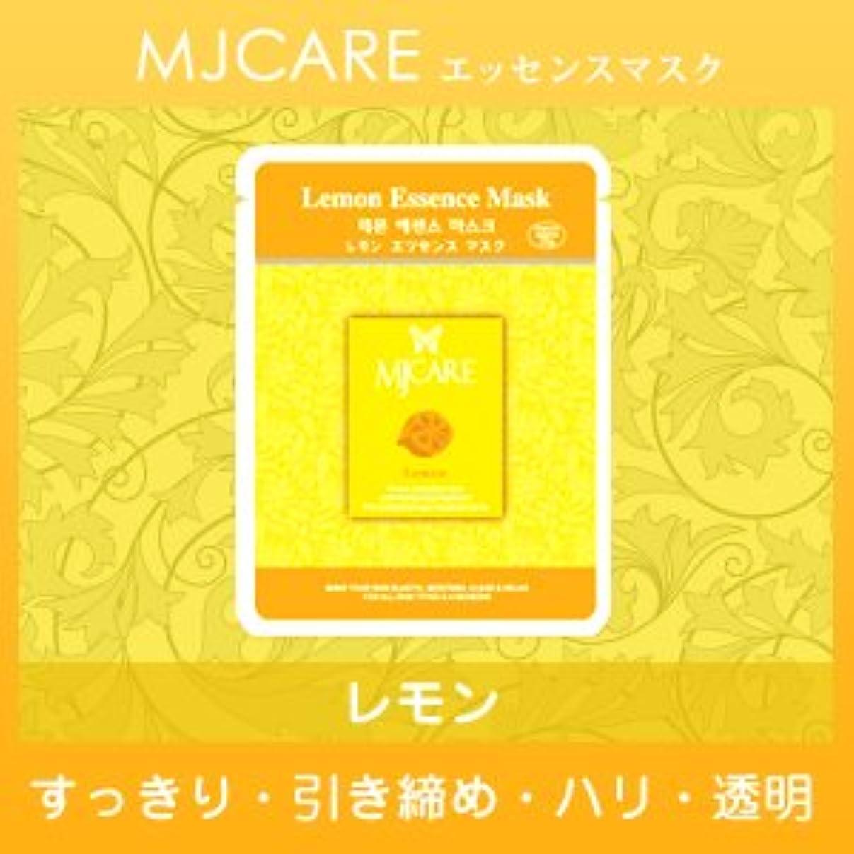 凶暴なほこり拮抗MJCARE (エムジェイケア) レモン エッセンスマスク