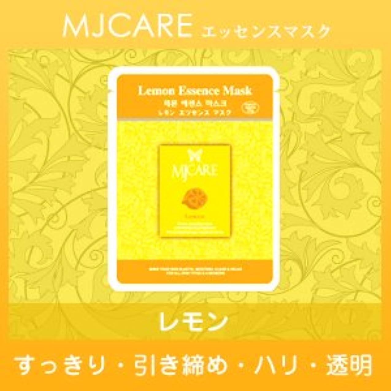 リル虎とてもMJCARE (エムジェイケア) レモン エッセンスマスク