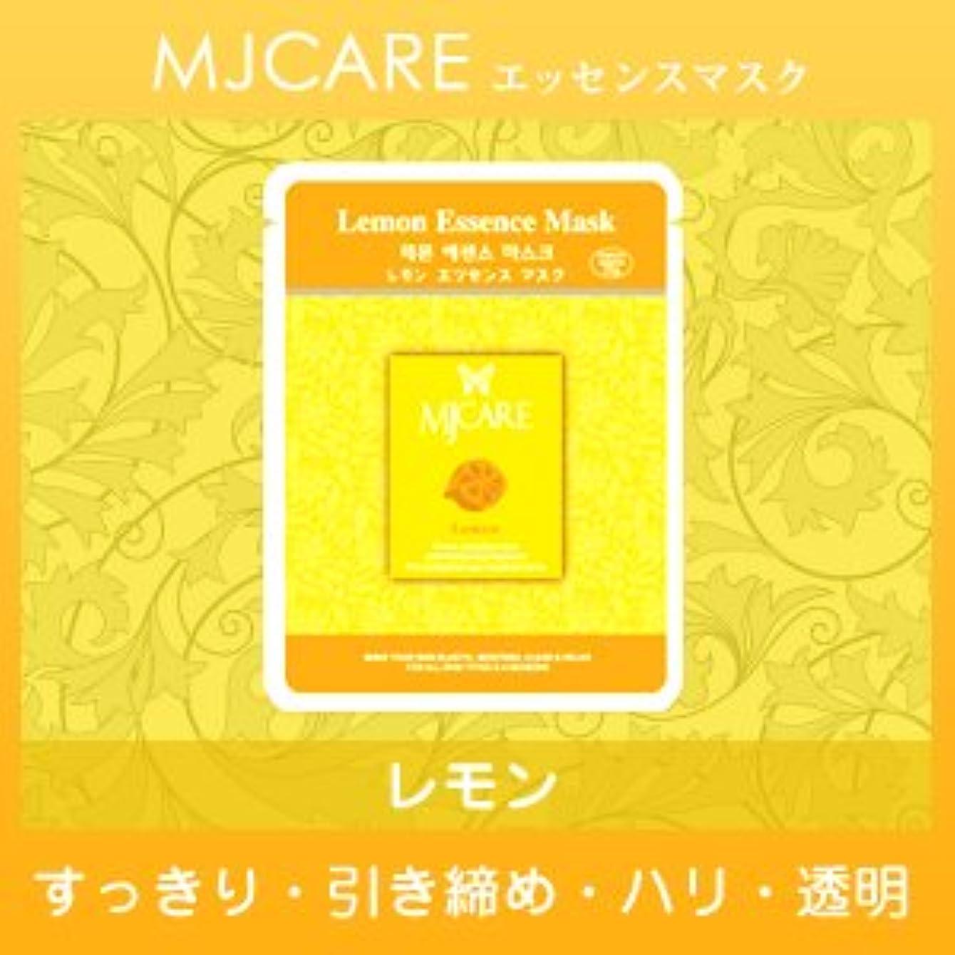 人工的な船尾ラップMJCARE (エムジェイケア) レモン エッセンスマスク