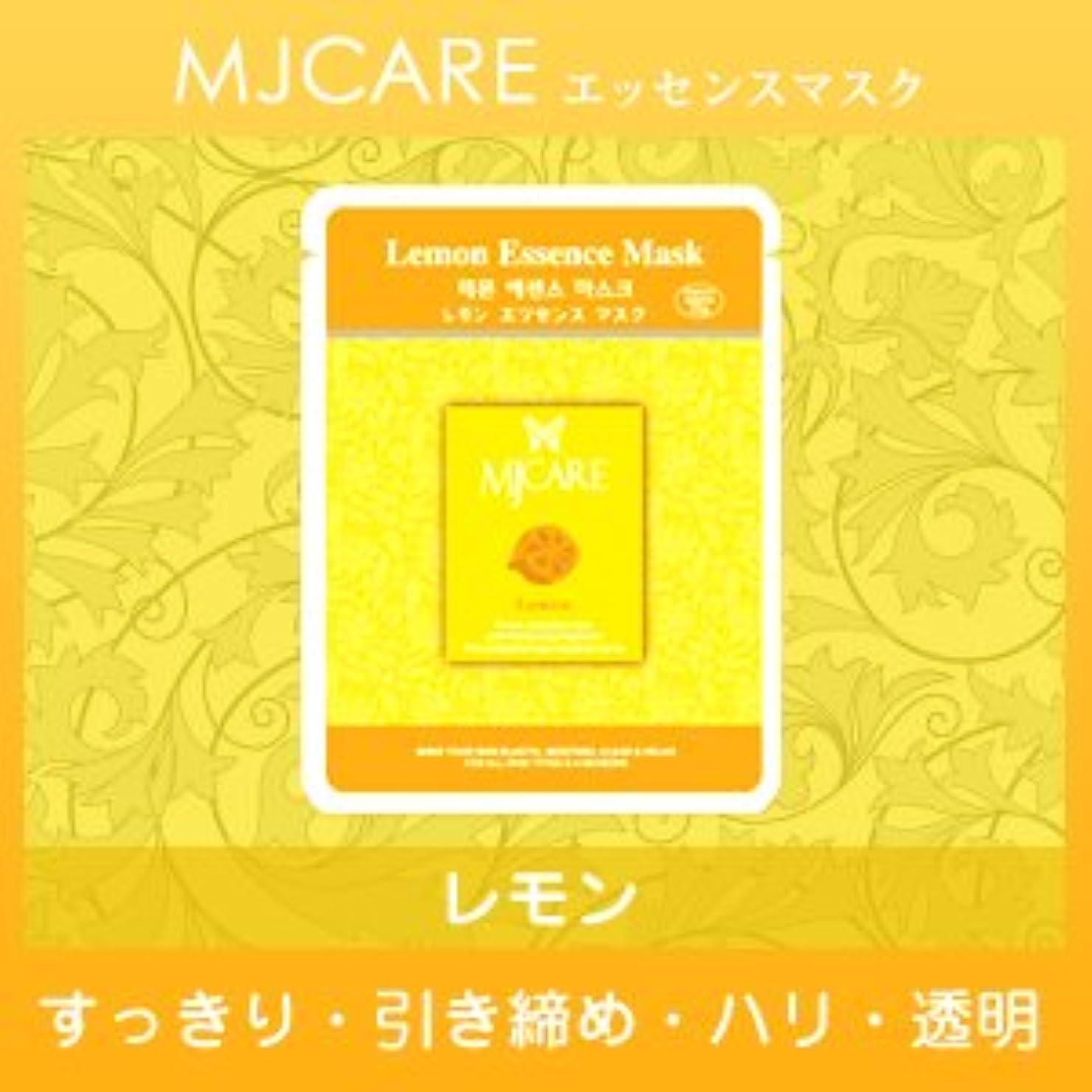 小競り合い疑わしい威信MJCARE (エムジェイケア) レモン エッセンスマスク