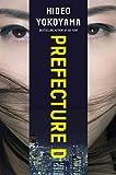 Prefecture D (English Edition)