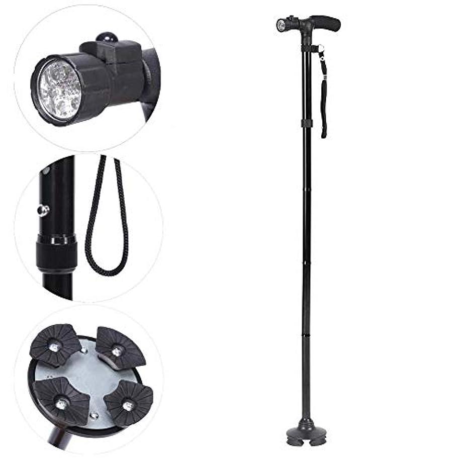 叫ぶ効率的完全に4色ハンドル折りたたみ杖ポータブル抗ショックテレスコピックウォーキングハイキングクライミングスティック(Black With LED Light)