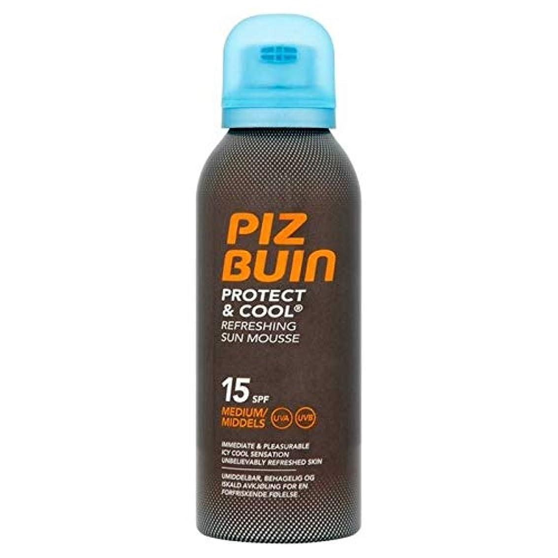 寝具地下鉄親[Piz Buin] ピッツのBuinのは、太陽のムースSpf15の150ミリリットルを保護&クール - Piz Buin Protect & Cool Sun Mousse SPF15 150ml [並行輸入品]