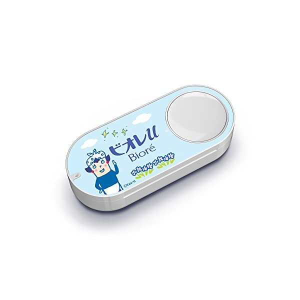 ビオレu Dash Buttonの商品画像