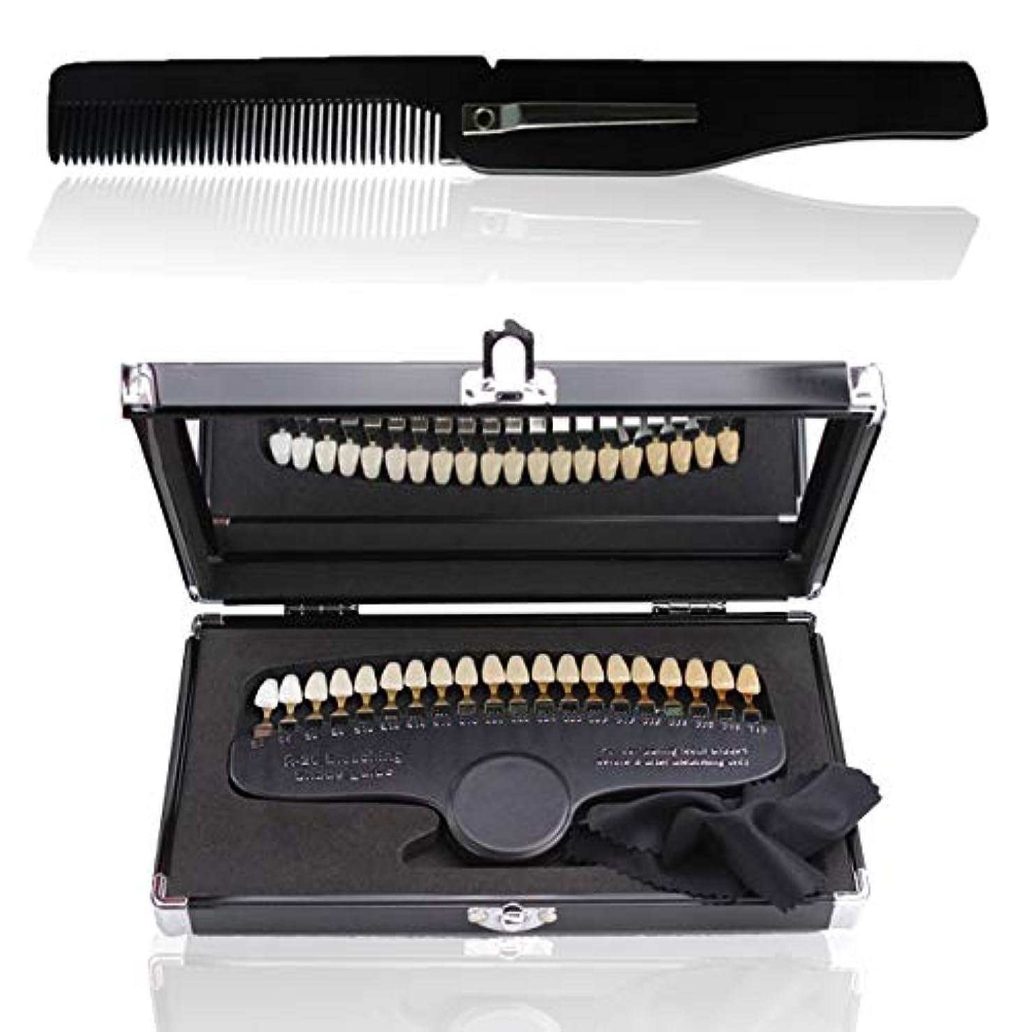 リーチ舌なランチョンフェリモア 歯 シェードガイド 色見本 歯列模型 段階的 櫛付き 鏡付き 収納ケース付き 20段階 (20段階)