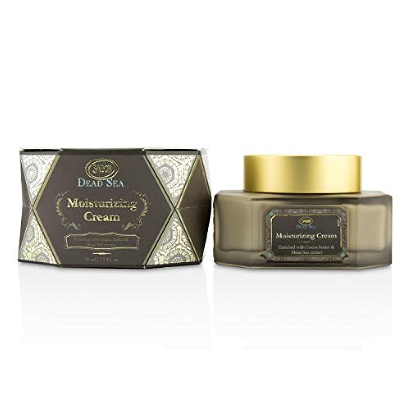 から爬虫類割り込みサボン Dead Sea Moisturizing Cream 50ml/1.7oz並行輸入品
