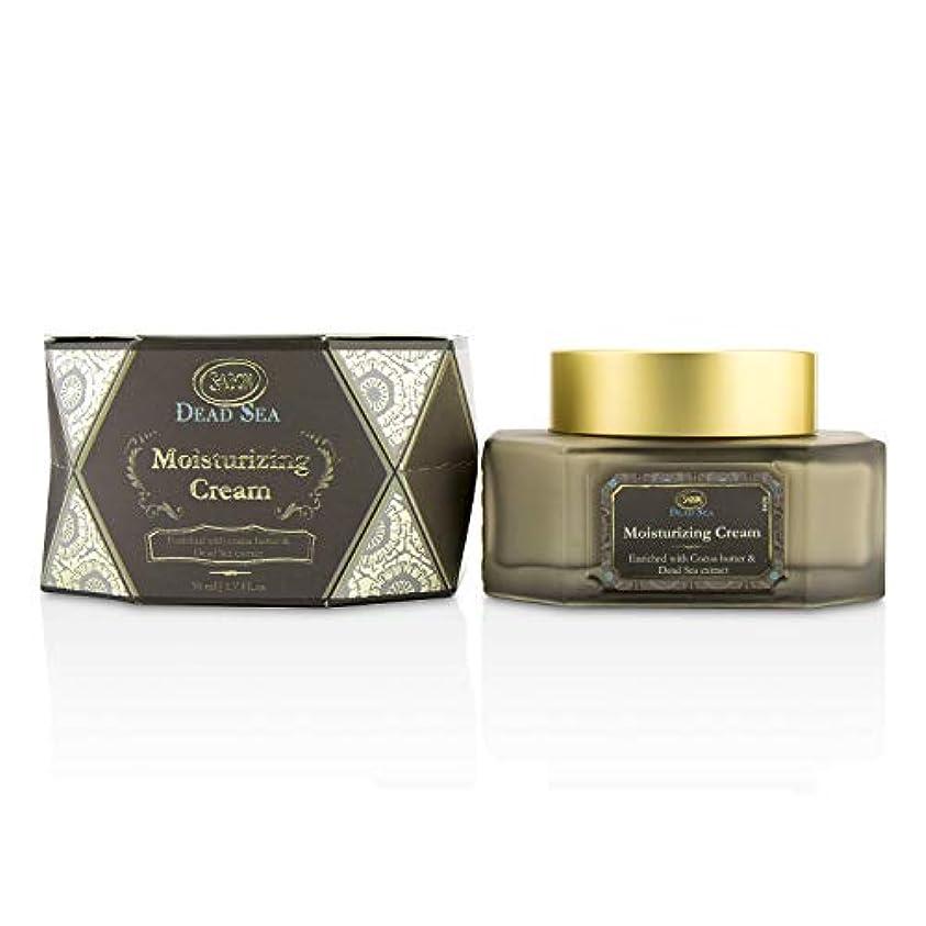 蓮修正はしごサボン Dead Sea Moisturizing Cream 50ml/1.7oz並行輸入品