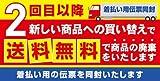【家庭用パチンコ機】CR烈火の炎9AW1(甘デジ)  循環有  フルオートタイプ2