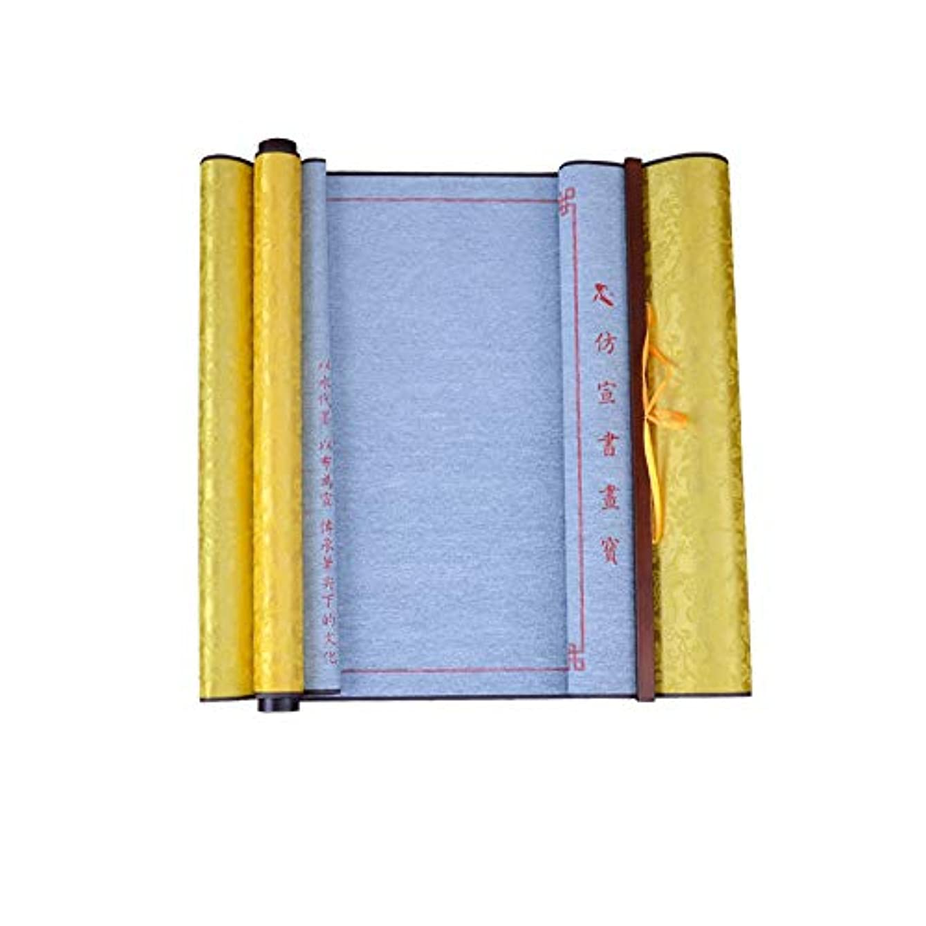 性格タービン繰り返す添今堂 環境にやさしい 中国 書道 インク不要 裏刺繍 水書き込み 魔法の布 掛軸 グリッド付 書道 学習者 向け 80cmx38cm