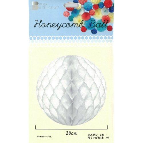 ハニカムボール 20cm ホワイト