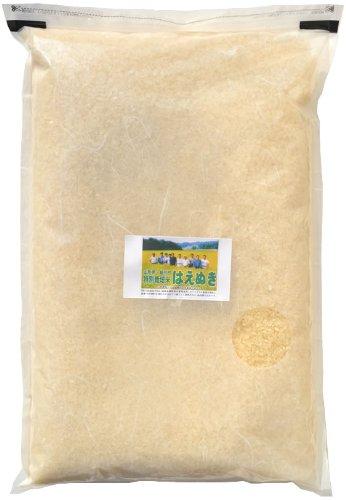 山形県 特別栽培米 無洗米 鮭川村はえぬき 5kg 令和元年産