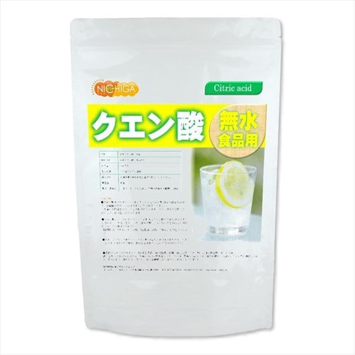経由で簡潔なお尻無水 クエン酸 (食品添加物グレード) 950g [02] NICHIGA(ニチガ)