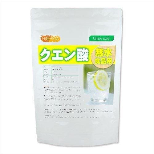 無水クエン酸(食品添加物グレード)1kg [01] NICHIGA(ニチガ)
