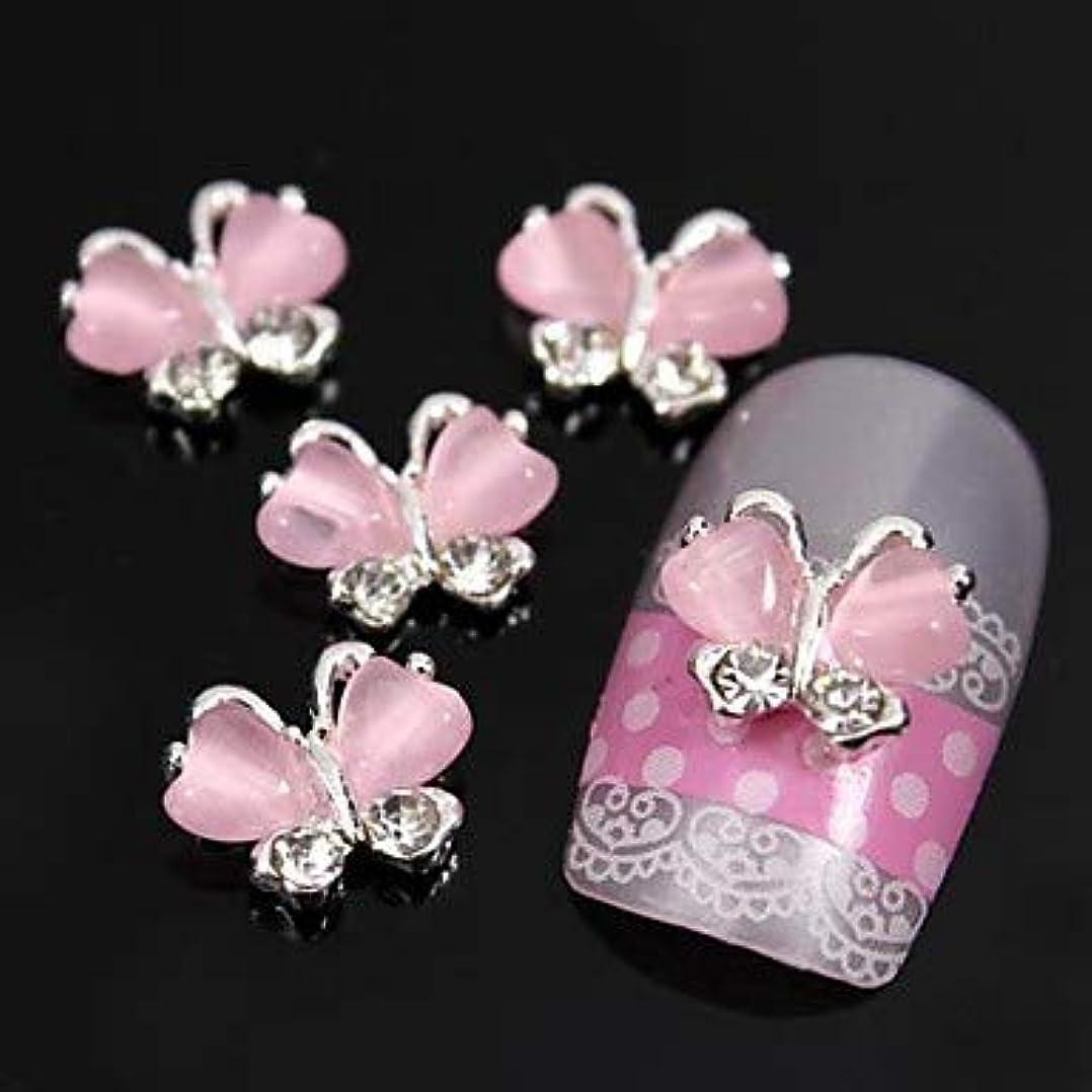 ピンク猫の目の石3d合金ネイルアートの装飾が付いている10pcs飛行蝶