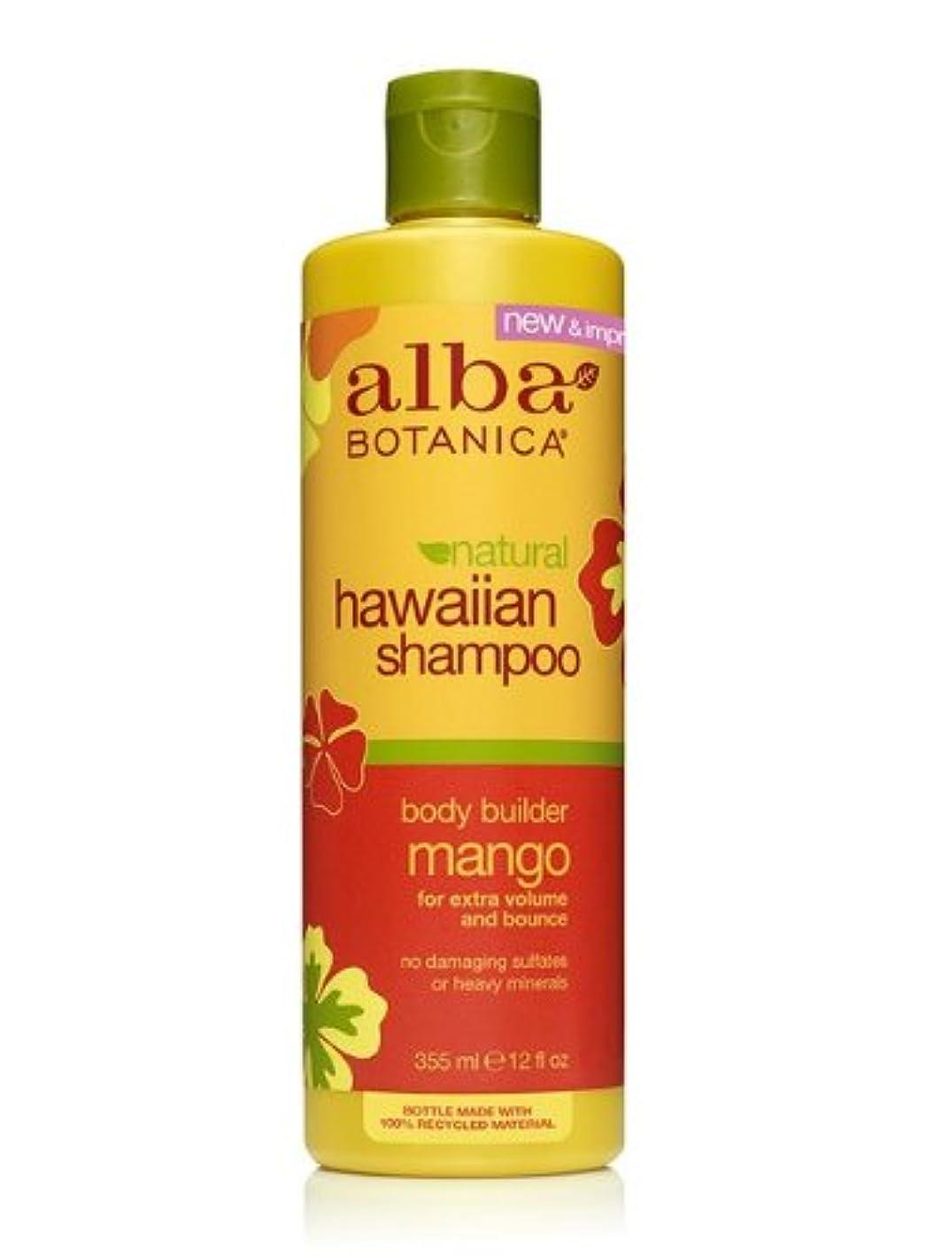お風呂オーナメントの配列alba BOTANICA アルバボタニカ ハワイアン シャンプー MG マンゴー