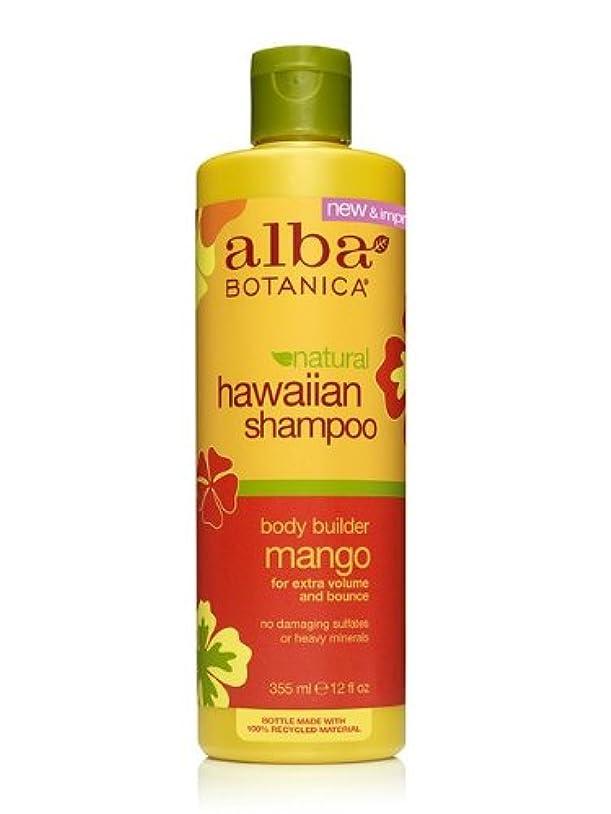 任命感嘆符数学的なalba BOTANICA アルバボタニカ ハワイアン シャンプー MG マンゴー