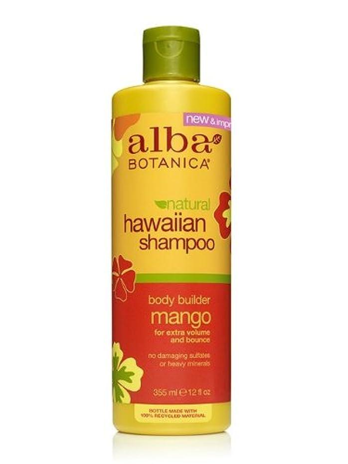 不規則な暖炉極貧alba BOTANICA アルバボタニカ ハワイアン シャンプー MG マンゴー
