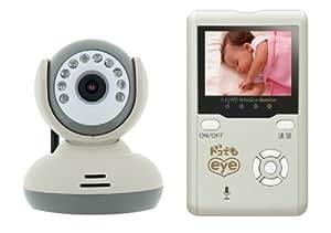 日本アンテナ INE(アイネ) ワイヤレスモニター カメラセット 2.4GHz NSM9020