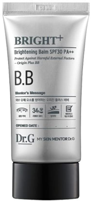 バター抗議防水[Dr.G] Brightening BBクリーム / Brightening Balm SPF30 PA++ NO.23 Natural Beige 45ml [並行輸入品]