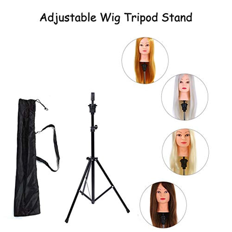 柔らかい足外側成り立つマネキンウィッグヘッド三脚スタンド調節可能な美容トレーニング人形ヘッドホルダー用理髪かつらスタンド付きキャリーバッグ