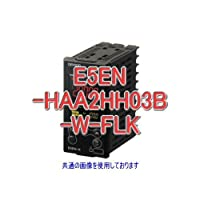 オムロン(OMRON) E5EN-HAA2HH03B-W-FLK 電子温度調節器 シルバー RS-485 単/三相ヒータ検出 (出力ユニット/出力ユニット) (イベント 2点) NN