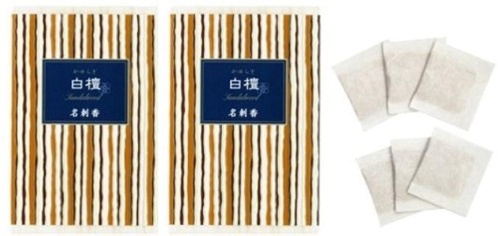 敷居フォーマル柔らかい足かゆらぎ 白檀 名刺香 桐箱6入 (2箱セット)
