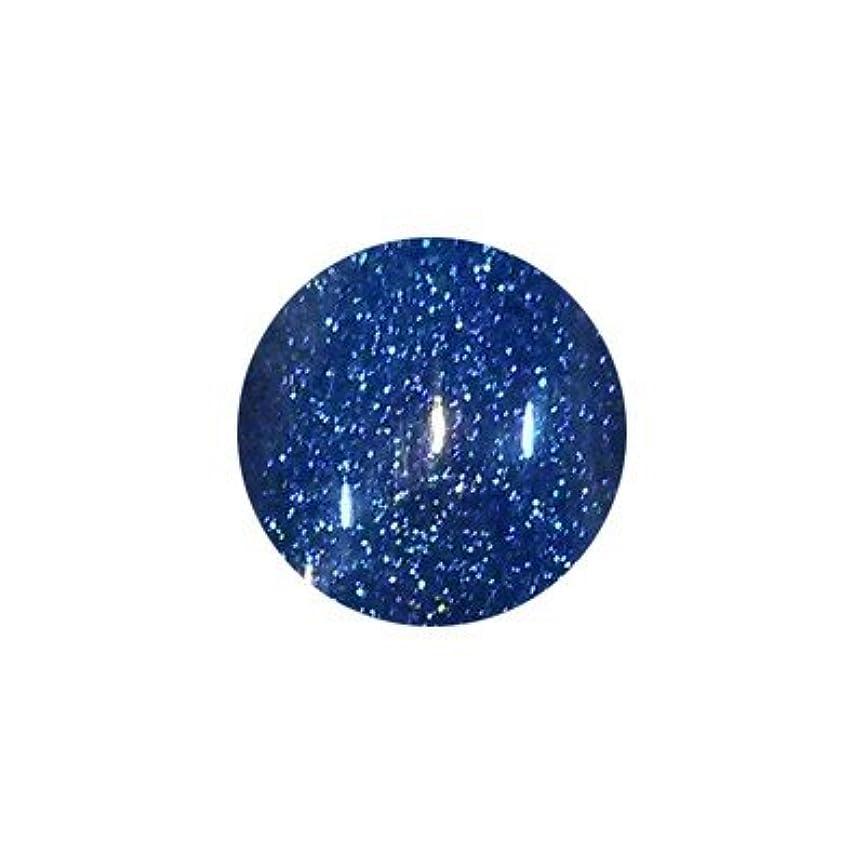 気付くかなり教義アイスジェル カラージェル LP-387 3g