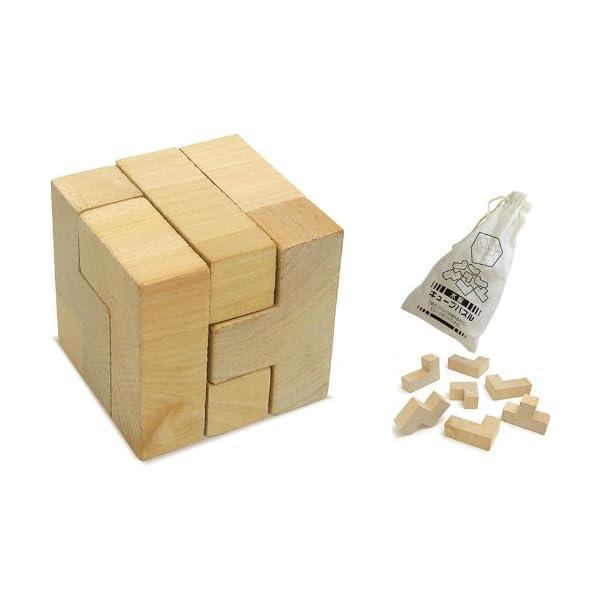 木製キューブパズルの商品画像