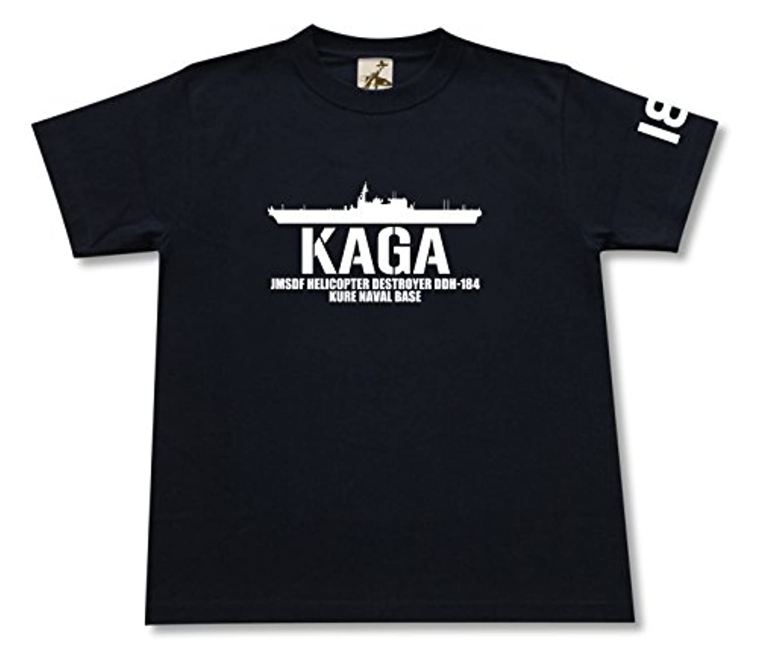 デッドロック人物さわやか(ギガント) GIGANT 海上自衛隊 護衛艦 かが Tシャツ