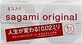 まとめ買いサガミオリジナル002 5P