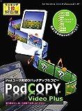 PodCOPY Video Plus