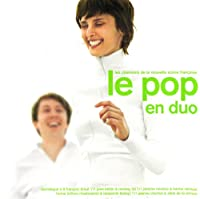 Le Pop En Duo [12 inch Analog]