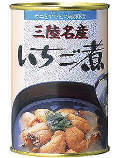 ウニとアワビのお吸い物 いちご煮425g 【宏八屋】