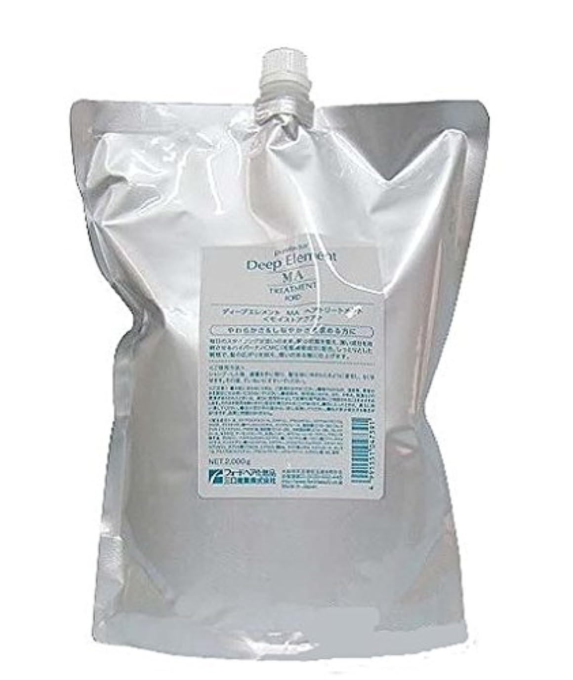トラクター銀河リアルフォードヘア化粧品 ディープエレメント MA ヘアトリートメント レフィル 2000g