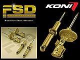 コニ ショックアブソーバー FSD 2100-4047 ルノー メガーヌ2 2.0T-Sport、RSを除く 2003年06月~
