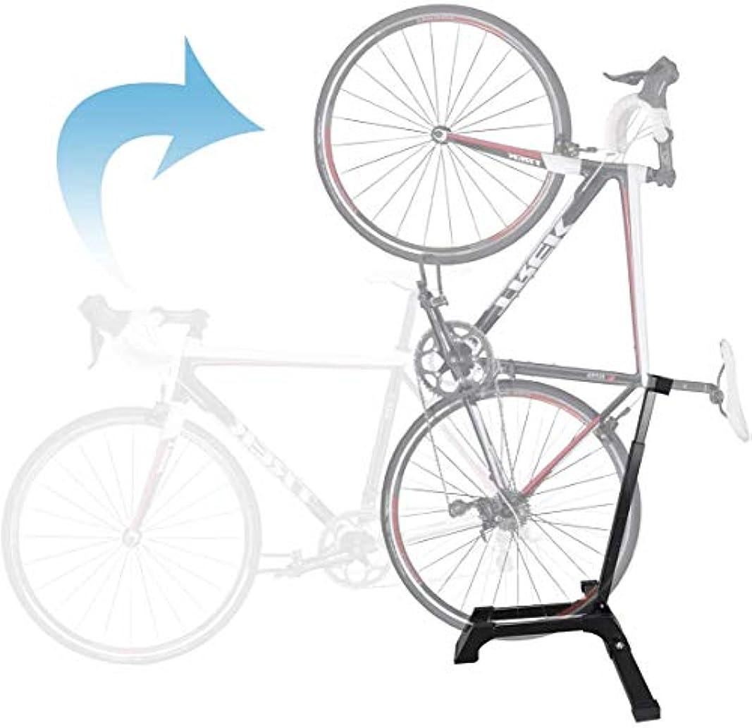 けがをするコンクリート私のHomydom縦置きスタンド 自転車 省スペース 倒れない 1台